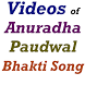 Anuradha Paudwal Bhakti Song by Strongest Judgement