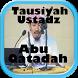 Tausiyah Ustadz Abu Qatadah by Doa Manjur Studio