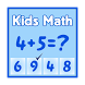Kids Math Learning by Zeshaan Tech Software Solutions