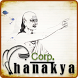 Corp. Chanakya by Star Mobileoid2 Technologies Pvt. Ltd.
