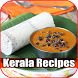 Kerala Malayala Recipes by real cool apps