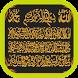 Ruqyah Shariah MP3 Offline by Sampang Apps