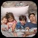 جميع مقاطع عائلة مشيع by Devarabe