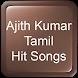 Ajith Kumar Tamil Hit Songs by Hit Songs Apps