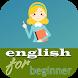 English For Beginner by Langmaster