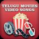 Telugu Movies Video Songs by Tamil Telugu Movie Masala