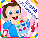 Baby Phone for kids by Baby Educational Games for boys, for girls