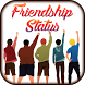 FriendShip Status by volcan fly