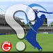 Cricket Quiz World Cup T-20 by gamezonehub