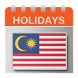 Malaysia Public Holidays 16/17 by HZ Mobile App