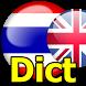 Eng Th Dictionary - ดิกชันนารี by Kob