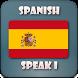 Learn to speak spanish offline by kbmobile
