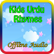 Kids Urdu Rhymes by ThePaulAdams