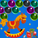 Toy Bubble Mania Crush by bubble shooter funny game