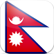 Radio Nepal रेडियो नेपाल by Descargalo Gratis