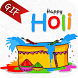 Happy Holi GIFs Collections by Best Appie Studio