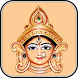Goddess Durga Chalisa by Appex Zone