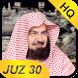 Abdurrahman As Sudais: Murottal Quran Juz 30 Full by Muslimin Studio