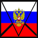 Русский флаг почтовый ящик! by Anisof