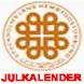 Hembygdens Julkalender by Bengt Rundquist
