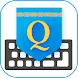 Qazaq Keyboard - Қазақша пернетақта by Ziipin Network