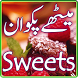 Sweet Dish Recipes Urdu by UApps Studio