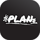 求Plan王 by Ahha Hong Kong Entertainment