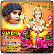Lord Ganesh Photo Frames by Aim Entertainments