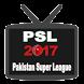 Pak PS'L PTV Live Cricket TV by T20 Cricket App
