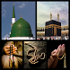 Adkar-e-Tasbeeh/ Quranic Dua by Ibaadur Rahman
