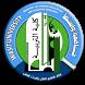 كلية التربية by Abdul Hadi Alaidi