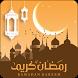 Ramadan Calendar 2017-1438 by TAKBIR