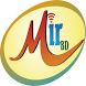 mirbd iTel Mobile Dialer by Mobile dialer