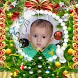 Christmas Tree Photo Frames by Apps Hunt