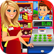 School Lunch Food Supermarket by Beansprites LLC