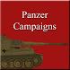 Panzer Campaigns - Panzer by John Tiller Software