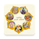 Chalisa and Arati Audio Hindi by Kana Apps
