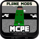 Plane Mods For MCPE by PawarDev