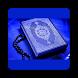 Swahili Quran Radio by Mahmoud Al-Asmi