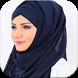 لفات حجاب تركية 2017 دون نت by DalasData