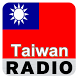 Taiwan Radio Stations by World Radio Live Channel Listen Free
