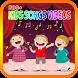 500+ Kids Song Video Free by Jihan Apps