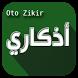 Zikirmatik - Tesbih by MBH