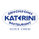 Katerini by Northern Dynamics®