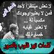 كلمات تهز قلوب بصور جديد by turkapp