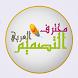 محترف التصميم العربي