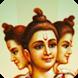 Datta Mantra app by Vajrakaya Studios