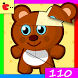 Puzzle for Kids Children games by little apple