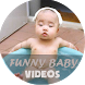 ✔ Funny Baby Videos by Tube Studio 2017