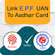 Link Adhar to EPF UAN